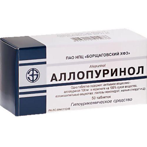 Allopurinol 0.1g (50 tablets)
