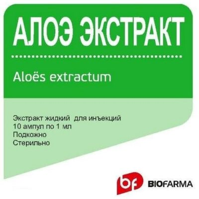 Aloe extract 1 ml 10s solution for injection in ampoules