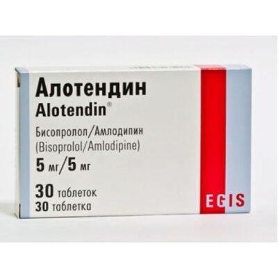 Alotendin 5 mg / 5 mg (30 tablets)