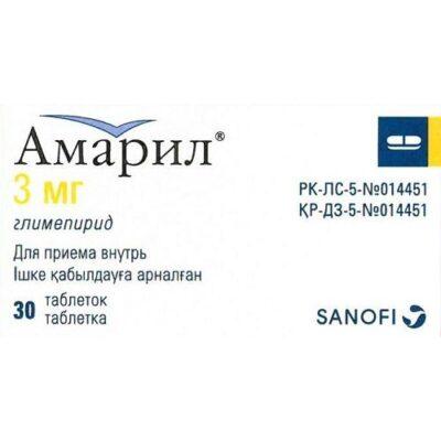 Amaryl® (Glimepiride) 3 mg (30 tablets)