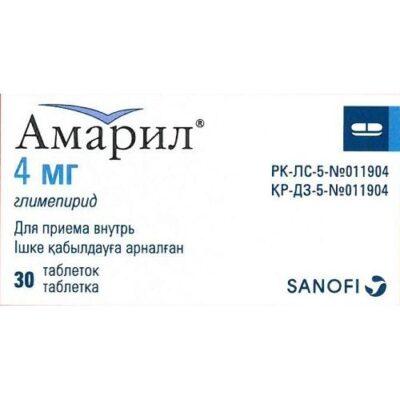 Amaryl® (Glimepiride) 4 mg (30 tablets)