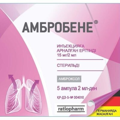 Ambrobene 15 mg / 2 ml 5's solution for injection in ampoules