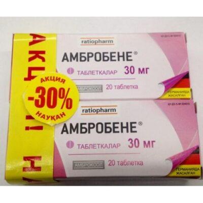 Ambrobene 30 mg (20 tablets)