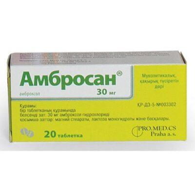 Ambrosan 30 mg (20 tablets)