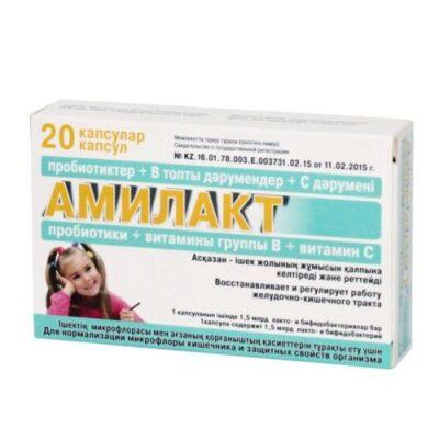 Amilakt 20s 390 mg capsule