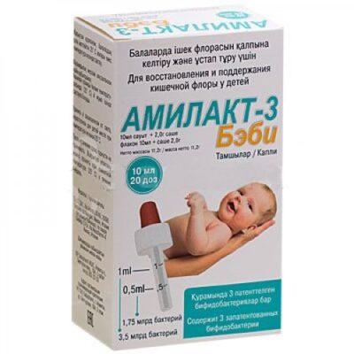Amilakt-3 Baby 10ml drops