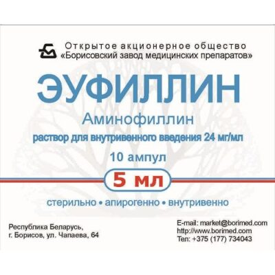 Aminophylline 2.4% / 5 ml 10s solution for injection in ampoules