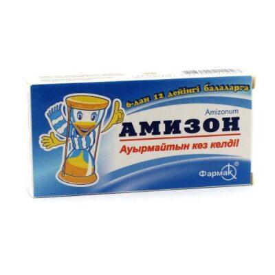 Amizone® (Amizon) 125 mg (10 coated tablets)