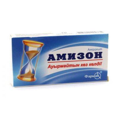 Amizone® (Amizon) 250 mg (10 tablets)