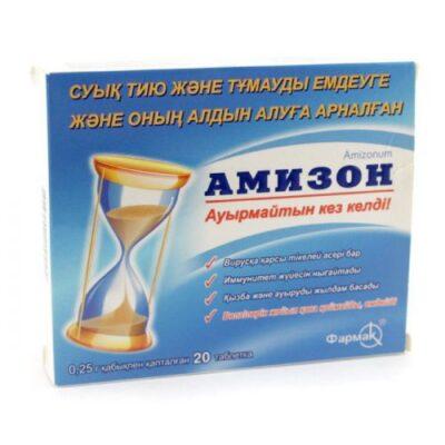 Amizone® (Amizon) 250 mg (20 coated tablets)