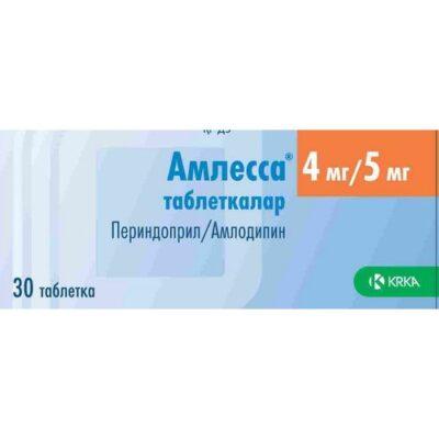 Amlessa 4 mg / tablet 5 mg 30s