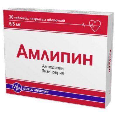 Amlipin 30s 5.5 mg coated tablets
