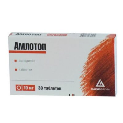 Amlotop 10 mg (30 tablets)