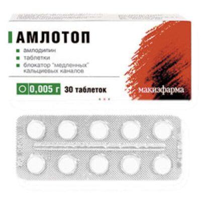 Amlotop 5 mg (30 tablets)