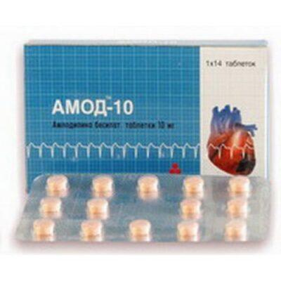 Amodio 10 mg (14 tablets)