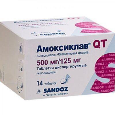 Amoksiklav® QT 500 mg / 125 mg (14 tablets) dispersing.