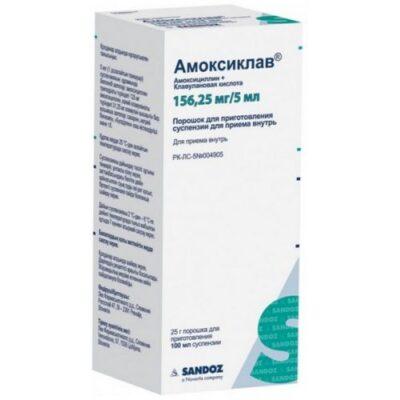 Amoksiklav 156.25 mg / 5 ml 100 ml powder for oral suspension