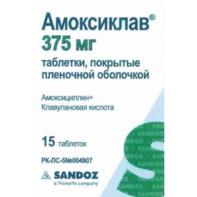 Amoksiklav 15's 375 mg film-coated tablets