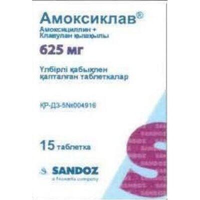 Amoksiklav 15's 625 mg film-coated tablets