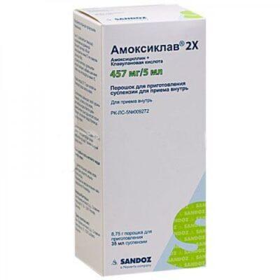 Amoksiklav 2X 457 mg / 5 ml 35 ml powder for oral suspension