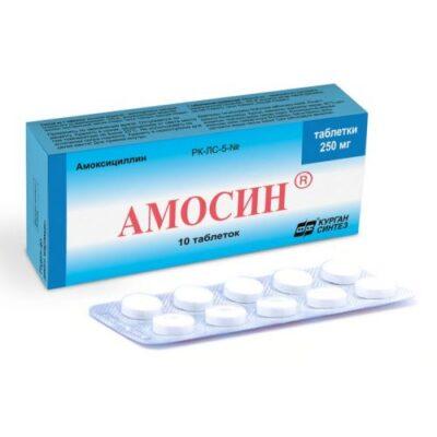 Amosin 250 mg (10 tablets)