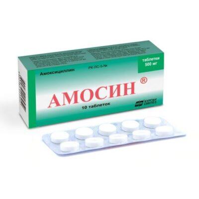 Amosin 500 mg (10 tablets)