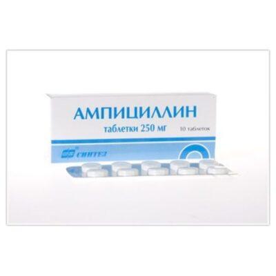 Ampicillin 250 mg (10 tablets)