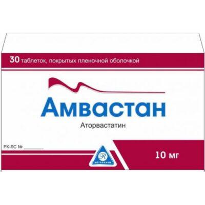Amvastan 30s 10 mg film-coated tablets