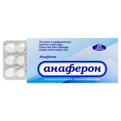 Anaferon 20s lozenges (homeopathic)