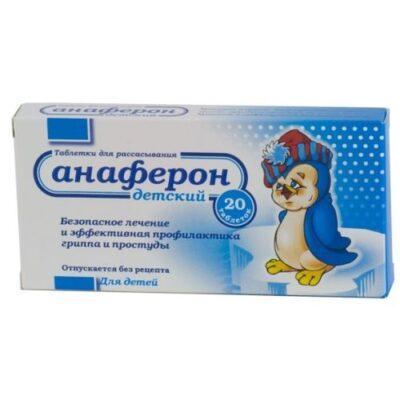 Anaferon child 300mg sublingual (20 tablets)