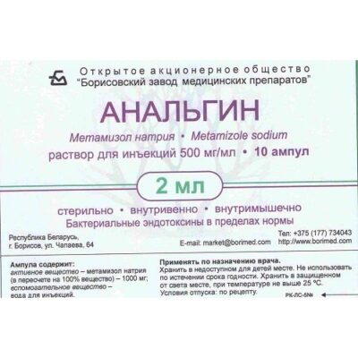 Analgin 50% / 2 ml 10s solution for injection in ampoules