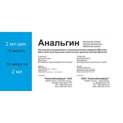 Analgin 50% / 2 ml 10s solution for intramuscular and intravenous administration