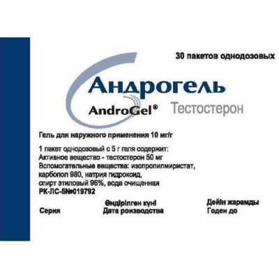 Androgel 1% 5g 30s gel (topical application)