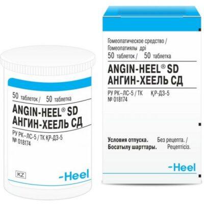 Angin-Heel diabetes pills 50s
