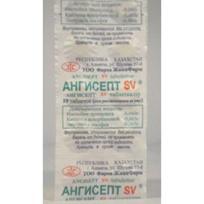 Angisept SV with sage extract (10 tablets)