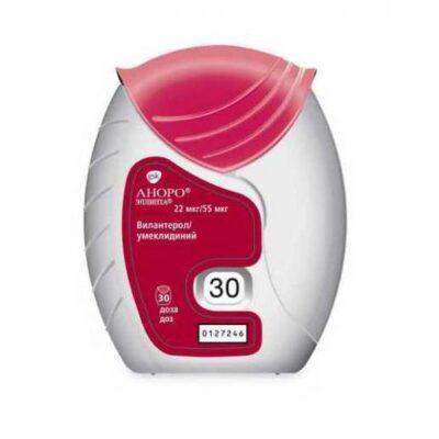 Anoro®Ellipta® 22 .mu.g / 55 .mu.g of powder 30 doses for inhalation