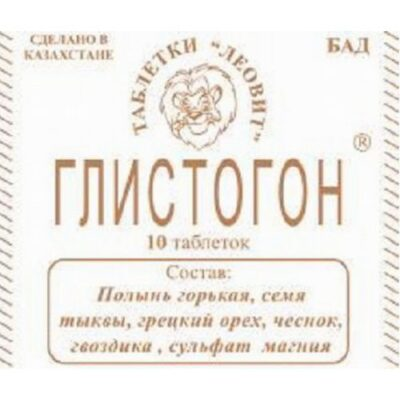 Anthelmintic (10 tablets)