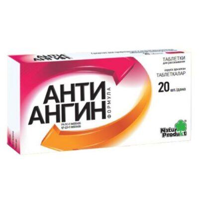 Anti-Angina formula 20s lozenges