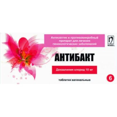 Antibakt 10 mg vaginal (6 tablets)
