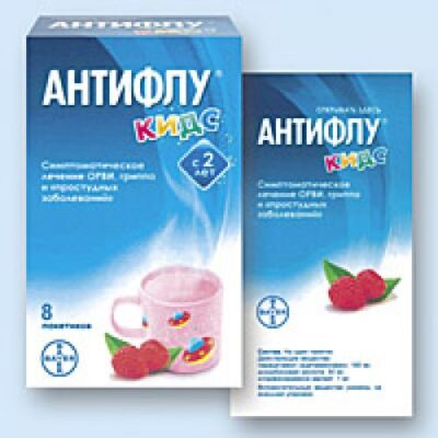 Antiflu Kids 5's powder pack.