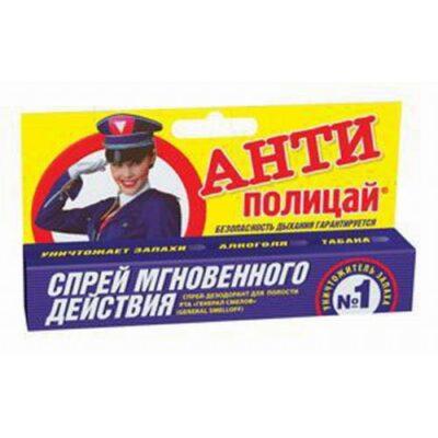 Antipolitsay 10 ml spray