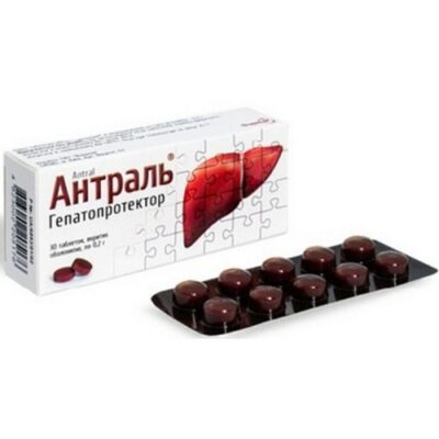 Antral® 30s 200 mg coated tablets