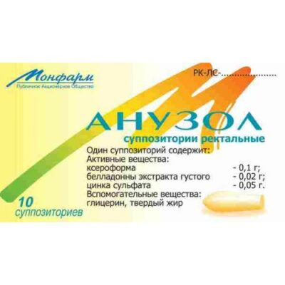 Anuzol 10s rectal suppositories