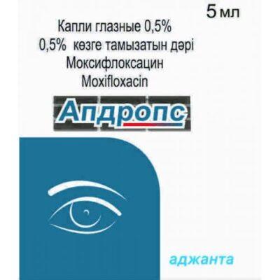 Apdrops 5 ml of 0.5% eye drops
