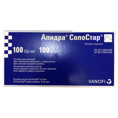 Apidra® SoloSTAR® (insulin glulisine injection) 100 Units/ml (5 x 3ml Pens)