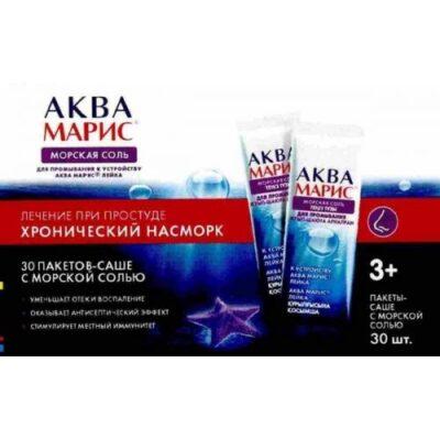 Aqua Maris sea salt to an apparatus for washing Aqua Maris Watering 30s sachet (3+)
