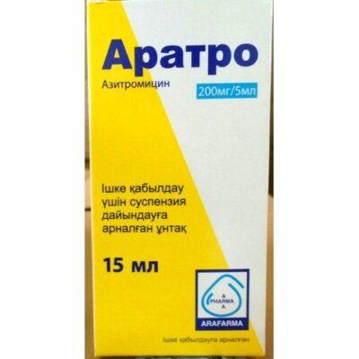 Aratro 200 mg / 5 ml 15 ml powder for suspension