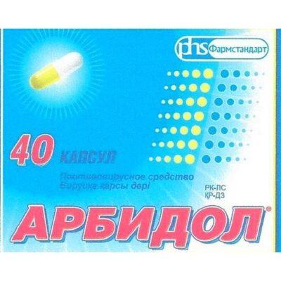 Arbidol 40s 100 mg capsule