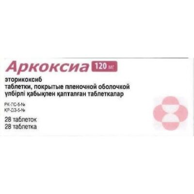 Arcoxia® 28's 120 mg film-coated tablets