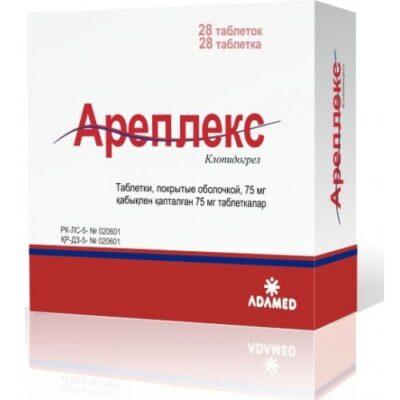 Arepleks 28's 75 mg coated tablets